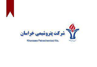 ifmat - Khorasan petrochemical Company - high alert