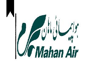 ifmat- Mahanair1