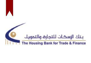 ifmat - House Bank Jordan - high alert