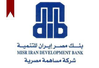 ifmat - Misr Iran Development Bank - High Alert