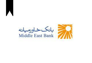 ifmat Middle East Bank logo top