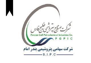ifmat - Bandar Imam Petrochemical Company