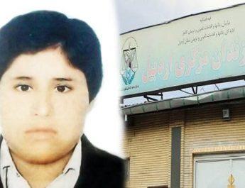 ifmat - Baluchi imprisoned for brother alleged terrorist links