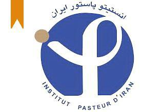 Pasteur Institute of Iran