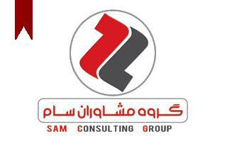 Sam Consulting Group