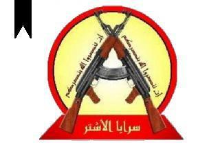 Al-Ashtar Brigades