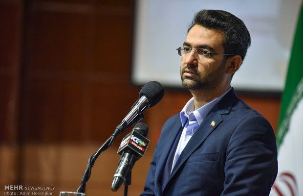 ifmat - Minister orders investigation into data-hijacking charges against Iran's Telecommunication Company