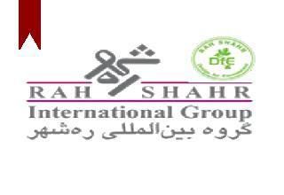 ifmat - RAH SHAHR logo