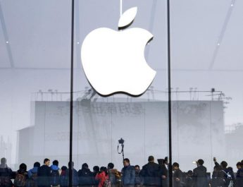 ifmat - Iran lawmakers want to sanction Apple or the iPhone company