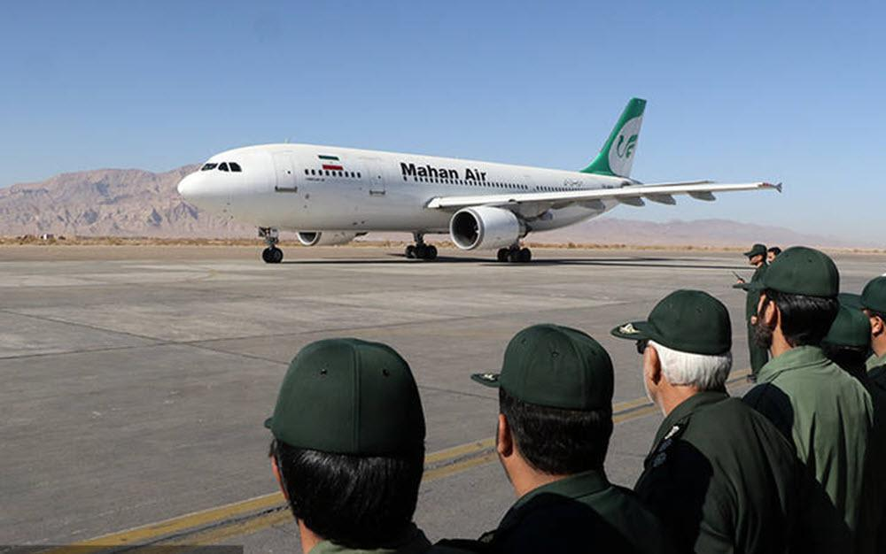 ifmat - Iranian airline sanctions and implications