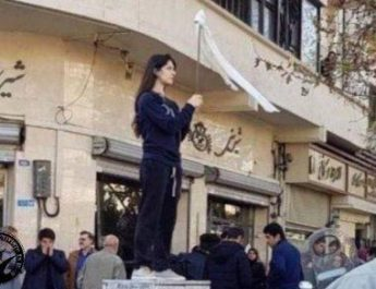 ifmat - Amnesty International condemned the abusive forced veiling laws in Iran