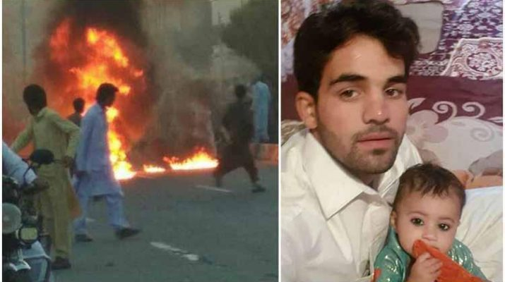 ifmat - Iranian police arrests protesters against the killing of a young man