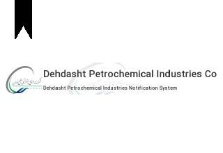 ifmat - Dehdasht Petrochemical Industry