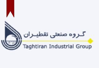 ifmat - Taghtiran industrial group logo