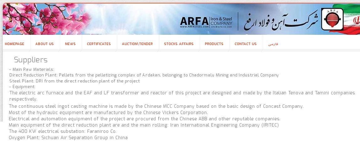 ifmat - ARFA Iron steel Suppliers