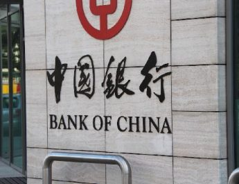 Bank of China accused of terrorism finance with Iran and Hamas