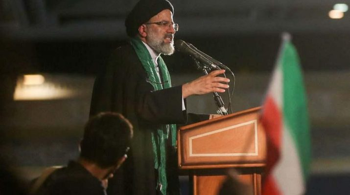 ifmat - Has Ebrahim Raisi been tagged as Iranian next supreme leader