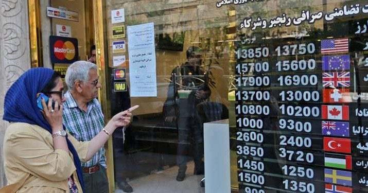 ifmat - Iran regime losing economic battle