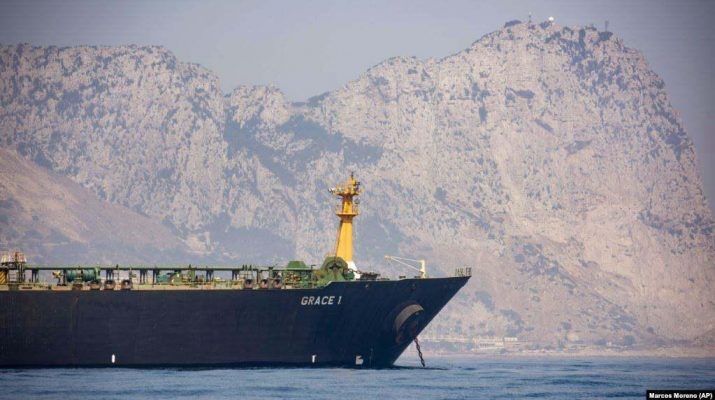 ifmat - Iran renames and reflags seized tanker as it prepares to leave Gibraltar