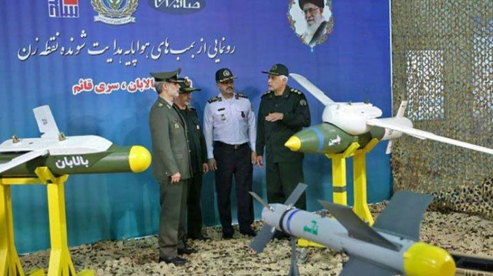 ifmat - Iran unveils three new precision-guided missiles