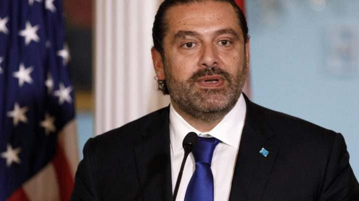 ifmat -Lebanese Prime Minister says Iran-backed Hezbollag it is a regional problem