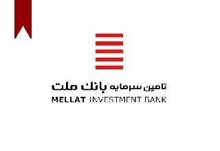 ifmat - Mellat Investment bank