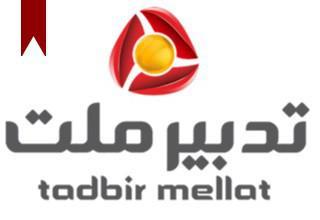 ifmat - Tadbir Mellat