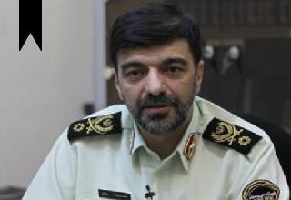 ifmat - Ahmad-Reza Radan