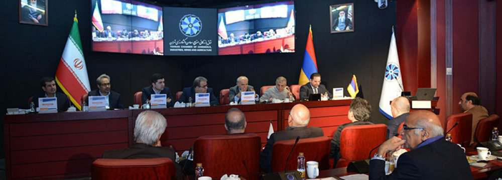 ifmat - Armenia and Iran consider ways to enhance transcations