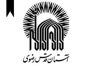ifmat - Astan Quds Razavi - AQR