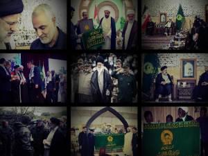 Astan Quds Razavi – Report