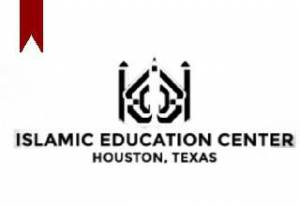 Houston Islamic Center