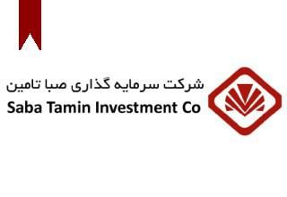 ifmat - Saba Tamin Investment Company