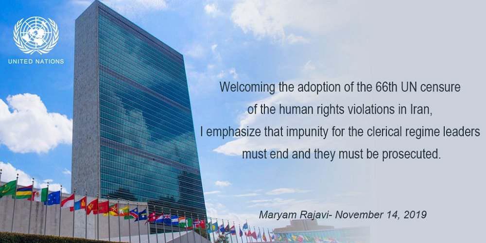 ifmat - UN adopts 66th resolution censuring human rights violations in Iran