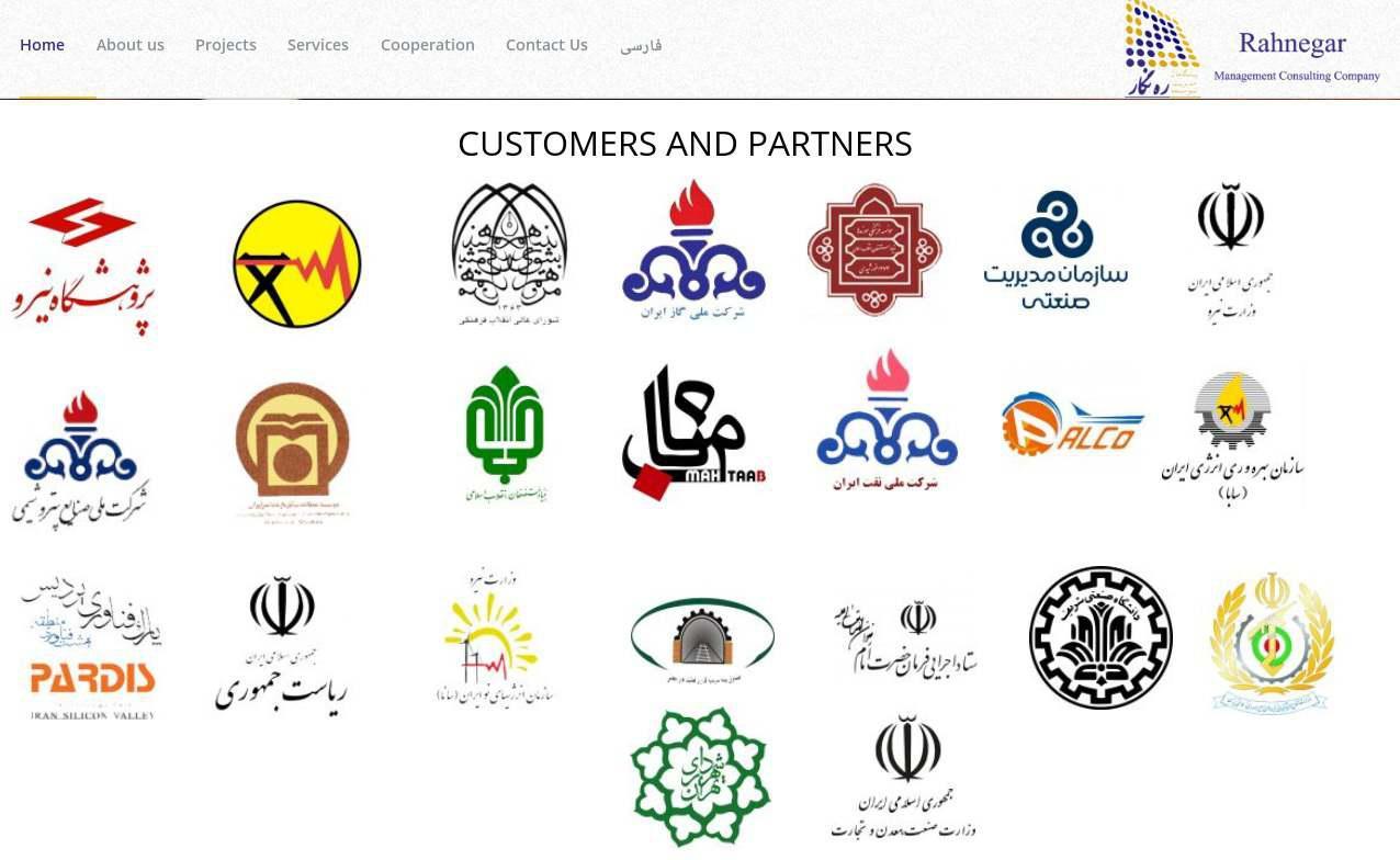 ifmat - Rah Negar customers and partners
