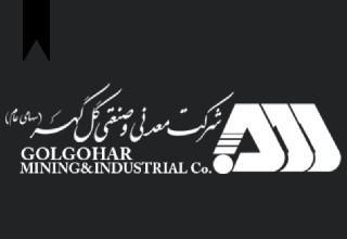 ifmat - Golgohar Mining