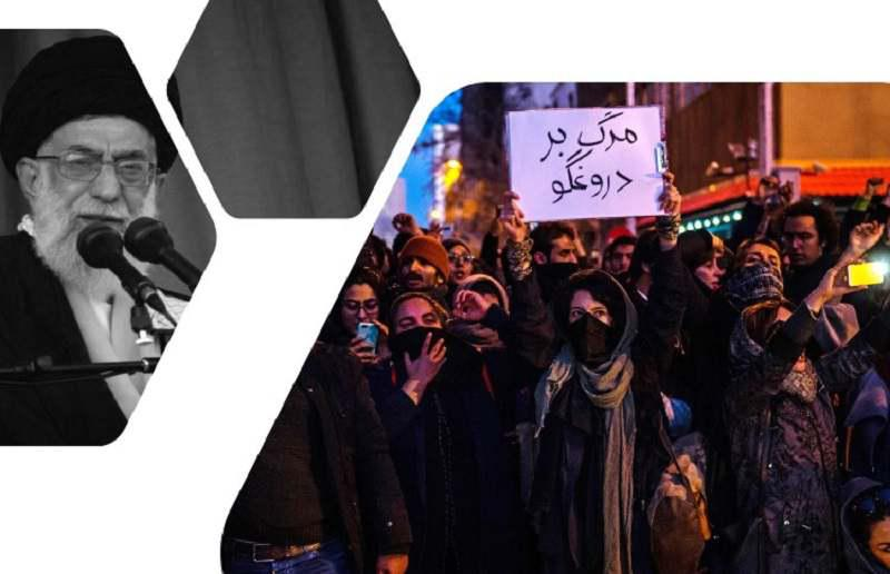 ifmat - The rift between Iran regime and the people widens