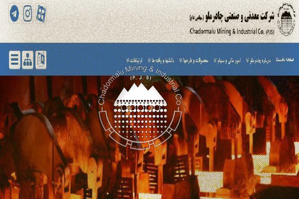 ifmat - Chadormalu Online Investigation