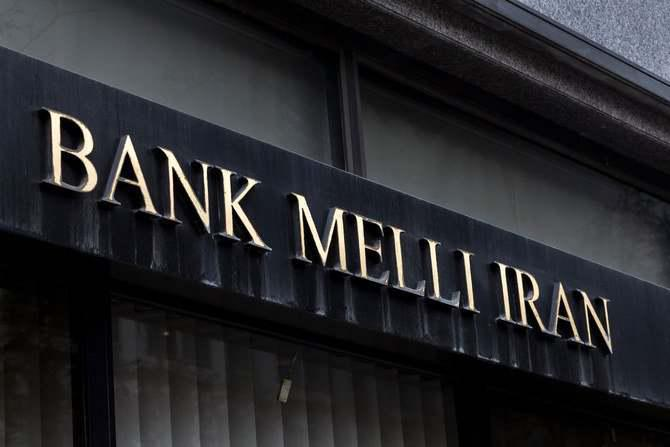 ifmat-Iran US sanctioned banks operating freely in Germany