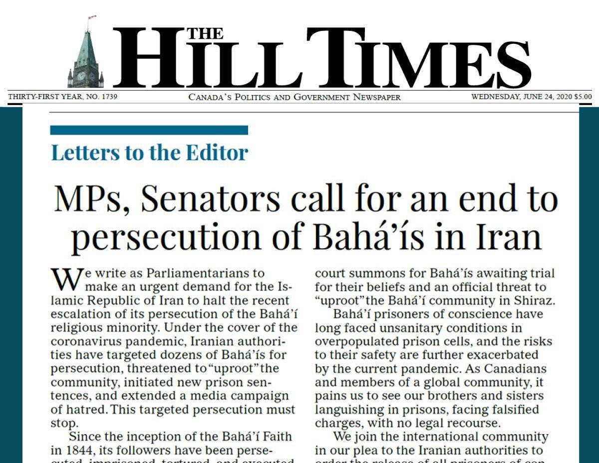 ifmat - Canada open letter calling Iran halt persecution Bahais