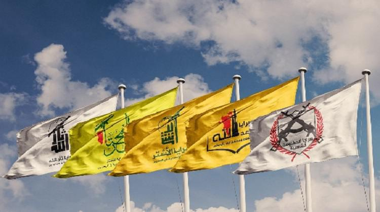 ifmat - Bahrain as an Arena for Iran subversion and terrorism