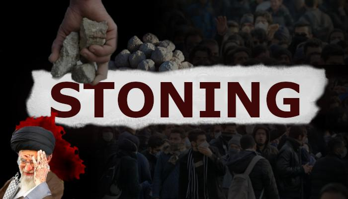 IFMAT - Iran execution stoning