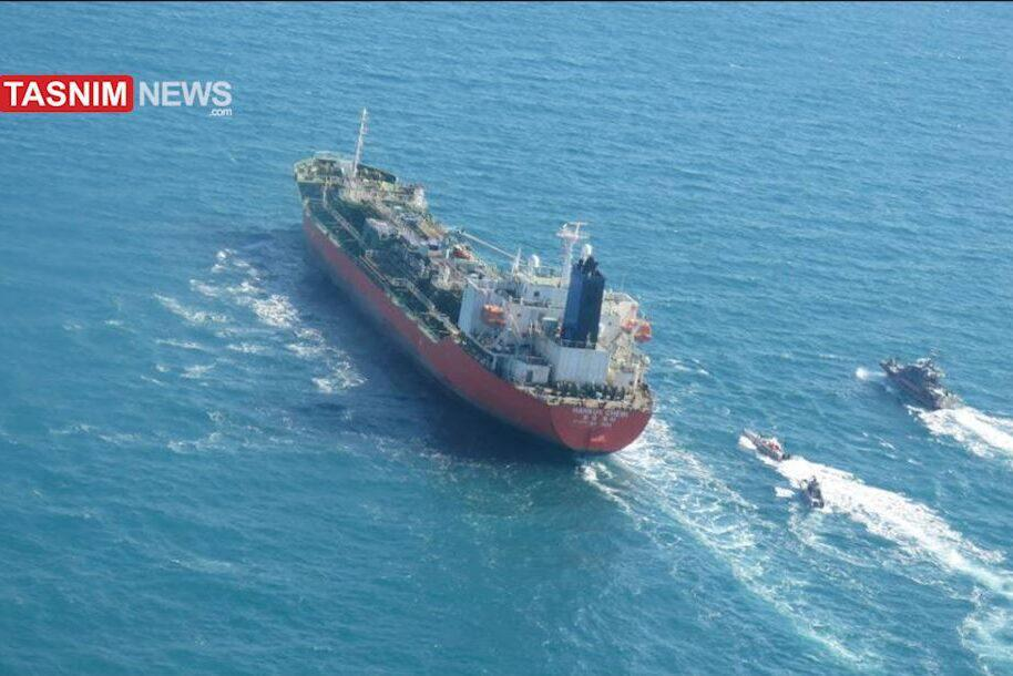 ifmat - South Korea delegation heads to Iran to seek release of seized tanker