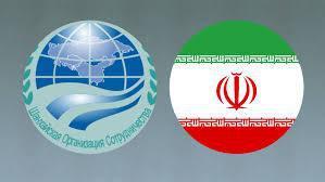 ifmat - Trade between Iran and SCO members exceeds 23 Billion US Dollars
