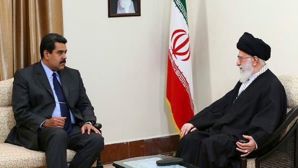 ifmat - Iran cozies up with Venezuela - creeping into Americas backyard