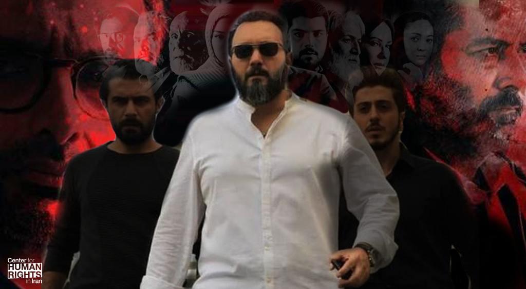 ifmat - Iran intelligence establishment propaganda in films and TV