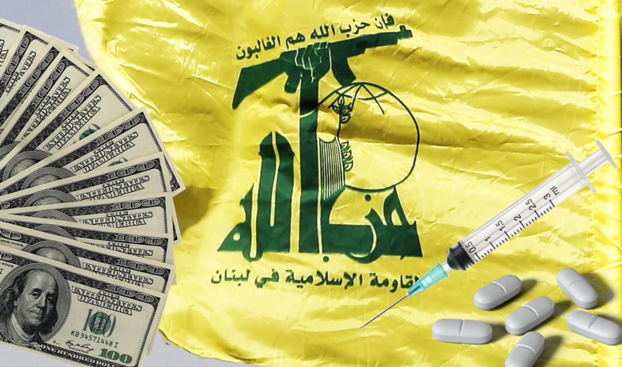 ifmat - IRGC Hezbollah - Party of Drugs