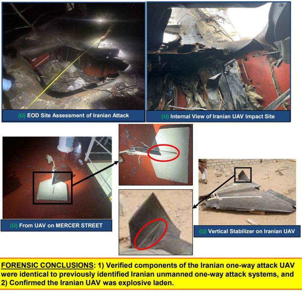ifmat - CENTCOM identifies Iranian delta-wing UAV used in tanker attack