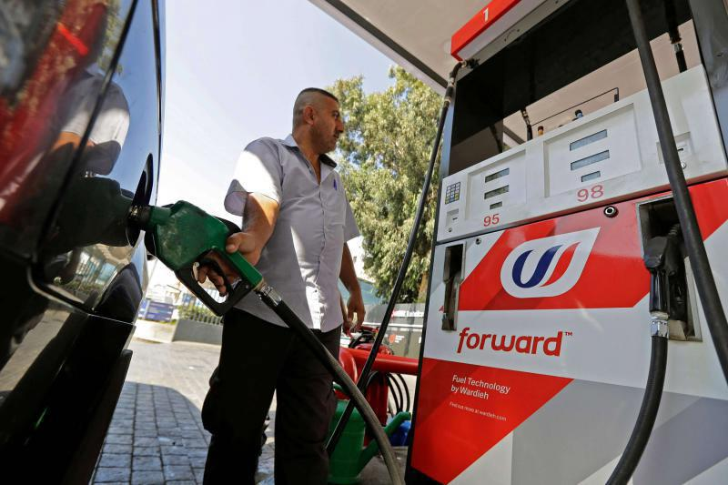 ifmat - Hezbollah fuel from Iran will hurt the Lebanese people