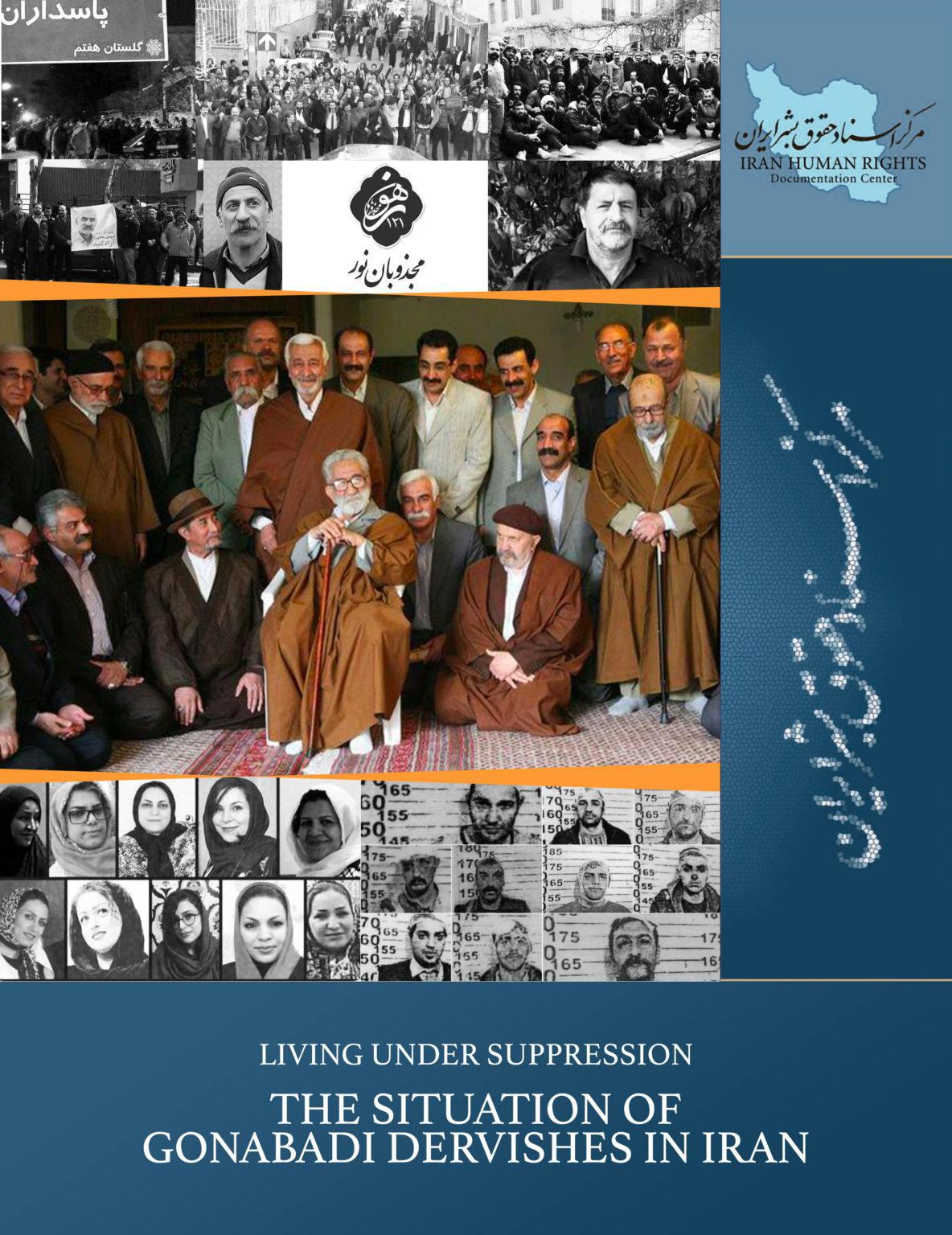 ifmat - Living in the Shadows of Oppression - The Situation of Christian Converts in Iran